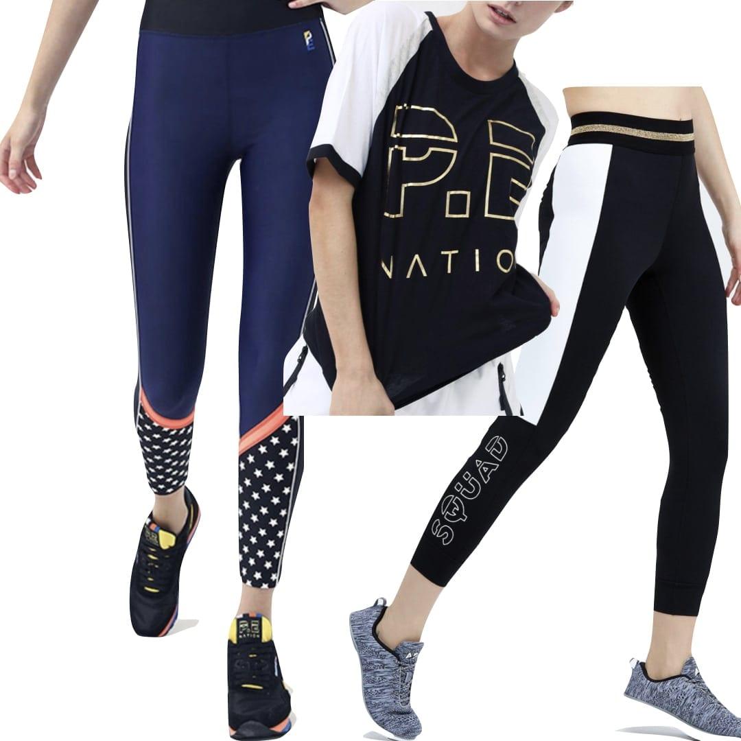 P.E Nation