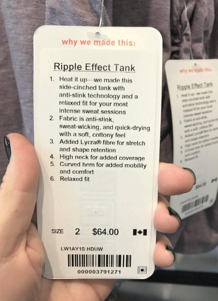 Ripple Effect Tank